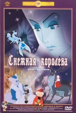 мультфильм Снежная королева скачать