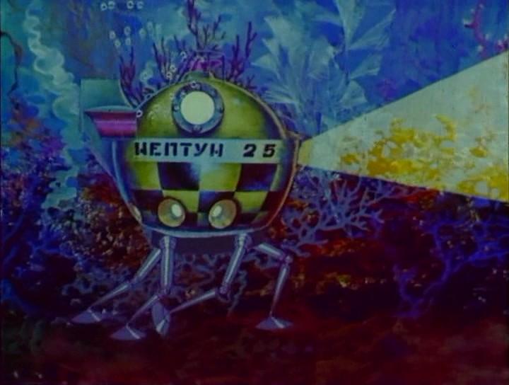 Сокровища затонувших кораблей фото город шахты купить монеты