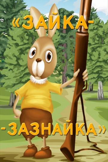 Скачать мультфильмы советские бесплатно в хорошем качестве фото 561-838